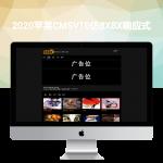 2020苹果cmsV10仿8x8x响应式_视频_图片_小说_带多个广告位