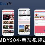 【代售】? 麻豆源码 ?#MDYS04,苹果cmsV10_番茄视频站_二开苹果cms视频网站源码模板_可封装双端APP