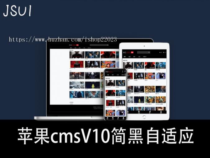 苹果cmsV10简黑响应式_自适应_视频图片小说综合站_在线视频源码
